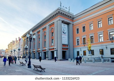 Moscow, Russia - January 9, 2018: State academic theatre named after Evgeny Vakhtangov. Arbat Street, 26