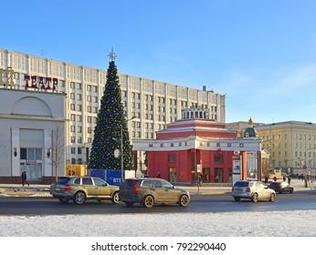 MOSCOW, RUSSIA - JANUARY 9, 2018: Arbatskaya Square or Arbat Square in winter