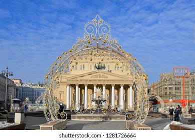 MOSCOW, RUSSIA - JANUARY 9, 2019: Scenic Christmas decoration near Bolshoi Theatre