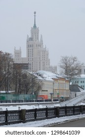 Moscow, Russia - January, 9, 2019: veiw to highrise building on Kotelnicheskaya embankment in Moscow, Russia