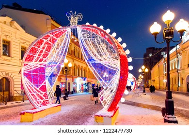 Moscow, Russia, January17, 2018. Night winter Moscow in the snow. Street Old Arbat decorated for the New year. Unidentified people walking on the street.