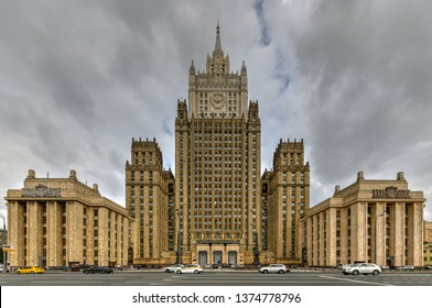 Moscow, Russia - Jul 21, 2018: Main building of Ministry of Foreign Affairs of Russia in Moscow, Russia
