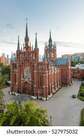 MOSCOW, RUSSIA - JULE 12, 2016: Cathedral Of The Immaculate Conception Of The Holy Virgin Mary