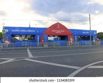 Moscow, Russia - Jule 7, 2018: Official fan shop FIFA World Cup Russia 2018 on Sparrow hills in sunny day