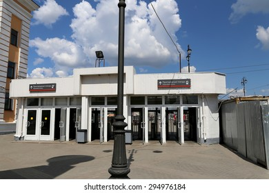 MOSCOW, RUSSIA - JULY, 02 2015: Savelovsky railway station (Savyolovsky, Savyolovskiy, Savyolovsky or Savelovskiy) is one of the nine main railway stations in Moscow, Russia.