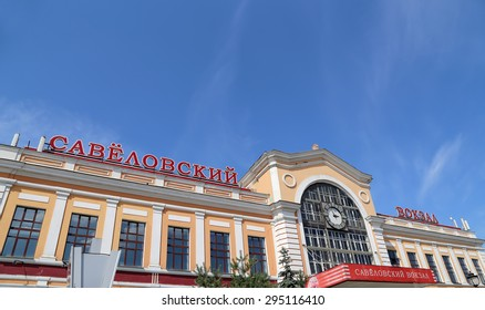 "MOSCOW, RUSSIA - JULY, 02 2015: Savelovsky railway station (Savyolovsky, Savyolovskiy, Savyolovsky or Savelovskiy)in Moscow, Russia. On the building reads "" Moscow "" in Russian."