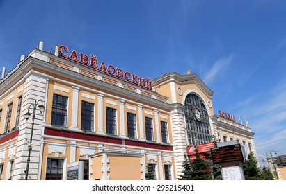 """MOSCOW, RUSSIA - JULY, 02 2015: Savelovsky railway station (Savyolovsky, Savyolovskiy, Savyolovsky or Savelovskiy)in Moscow, Russia. On the building reads """" Moscow """" in Russian."""