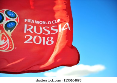 MOSCOW, RUSSIA - JULY 02: Logo of FIFA World Cup Russia 2018 in the sky, Moscow on July 2, 2018.