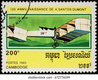 "Moscow, Russia - July 06, 2017: A stamp printed in Cambodia shows ancient aircraft ""14 bis"" (1906), series ""The 120th anniversary of Alberto Santos-Dumont, aviator"", circa 1993"