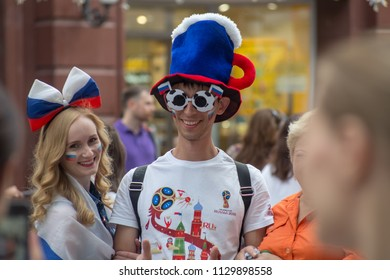 Moscow, Russia - July 07, 2018: Fans of the FIFA 2018 World Cup on Nikolskaya street in Moscow