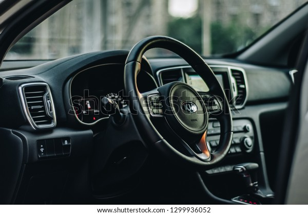 Kia Sportage 2017 Interior >> Moscow Russia July 1 2017 Kia Stock Photo Edit Now 1299936052