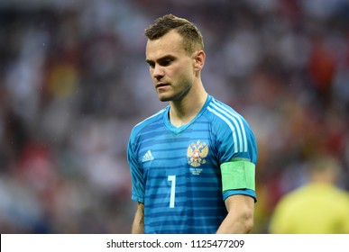 Moscow, Russia - July 1, 2018. Man of the match, Russian national football team goalkeeper Igor Akinfeev during penalty shootout in FIFA World Cup 2018 Round of 16 match Spain vs Russia.