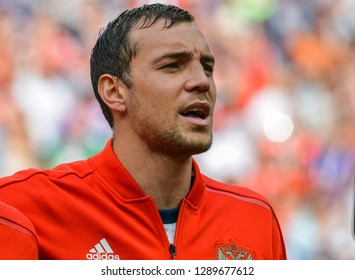 Moscow, Russia - July 1, 2018. Russia national football team striker Artem Dzyuba before FIFA World Cup 2018 Round of 16 match Spain vs Russia.