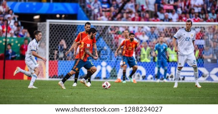 Moscow Russia July 1 2018 Spain Stock Photo (Edit Now