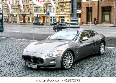 MOSCOW, RUSSIA - JULY 10, 2011: Motor car Maserati GranTurismo in the city street.