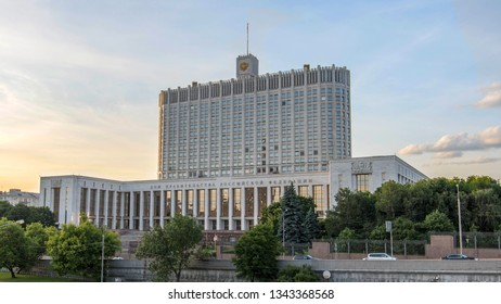 Moscow, Russia - July 10, 2016: The House of the Government of the Russian Federation