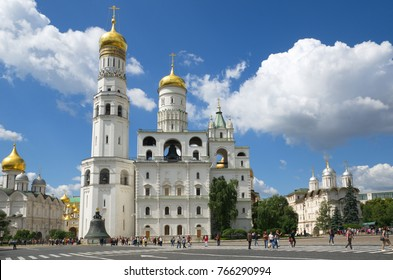 Moscow, Russia - July 11, 2017: The architectural ensemble of the cathedrals of the Moscow Kremlin