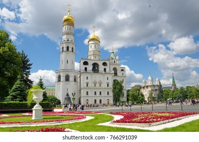Moscow, Russia - July 11, 2017: The ensemble of the Ivan the Great bell and the Patriarch's Palace with Church of Twelve apostles in the Moscow Kremlin