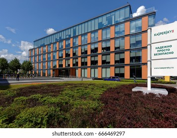MOSCOW, RUSSIA - JULY 14, 2015: One of buildings of the business center Olympia park in a summer day. Headquarter of Kaspersky lab, one of the world's fastest-growing cybersecurity companies