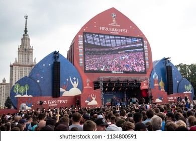 MOSCOW, RUSSIA - July 15, 2018: Fan zone of the fans. Check out the final match. Fifa world cup 2018. Croatian match against France.