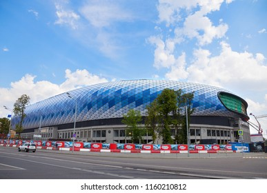 MOSCOW, RUSSIA - July 16, 2018: Dynamo football stadium in Moscow