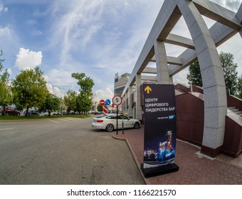 MOSCOW, RUSSIA - JULY 16, 2018: Entrance to new Center For Digital Leadership of SAP company in Moscow on July 16, 2018.