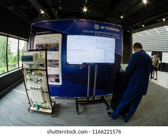 MOSCOW, RUSSIA - JULY 16, 2018: Internet of Things booth in new Center For Digital Leadership of SAP company in Moscow on July 16, 2018.