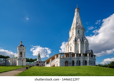 MOSCOW, RUSSIA - JULY 16, 2018: Kolomenskoye Historical and Architectural Museum. View of the Church of the Ascension. Tourist places of Moscow.