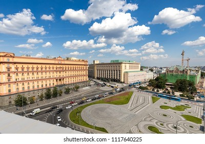 Moscow, Russia, July 19 2018:Traffic and people in front of Lubyanka.The Lubyanka is the popular name for the headquarters of the KGB and affiliated prison on Lubyanka Square in Moscow, Russia.