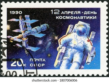 MOSCOW, RUSSIA - JULY 19, 2020: A stamp printed in USSR shows Mir Space Station, Cosmonaut, Cosmonauts Day, 1990