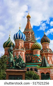 Moscow, Russia - July 20, 2015. St. Basil's Cathedral. Red Square.