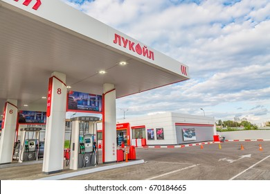MOSCOW, RUSSIA - JULY, 2017 : Lukoil gas station in Moscow. Lukoil is Russia's second largest oil company and its second largest producer of oil
