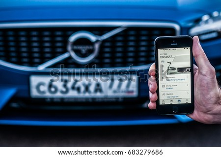 MOSCOW RUSSIA JULY 21 2017 VOLVO Stock Photo (Edit Now) 683279686