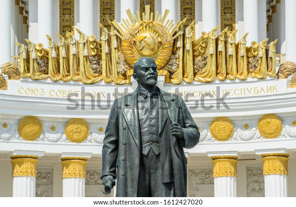 MOSCOW, RUSSIA -  JULY 22, 2019: Monument to Lenin near Central Pavilion on the Exhibition of Achievements of National Economy. VDNH or VDNKh amusement park located in Ostankinsky District of Moscow.