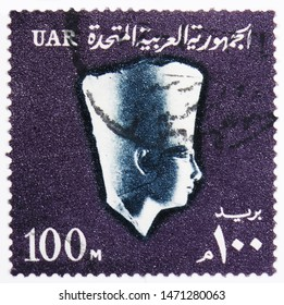 MOSCOW, RUSSIA - JULY 25, 2019: Postage stamp printed in Egypt shows Pharaon Userkaf, National Symbols serie, circa 1964