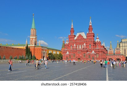Moscow, Russia - July 26, 2014: Red Square, State Historical Museum, landmark, people walking on the square