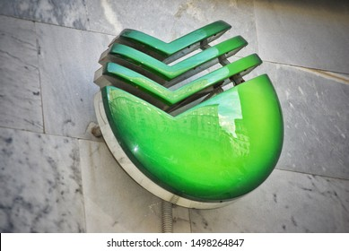 """MOSCOW / RUSSIA - JULY 28, 2019: Sign of the Russian Bank """" Sberbank"""""""