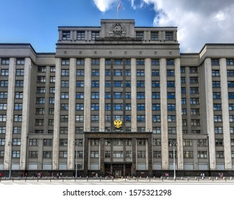 """Moscow, Russia - July 28, 2019: Facade of the State Duma of the Russian Federation - the Russian Parliament in the center of Moscow. Inscribed """"State Parliament."""""""