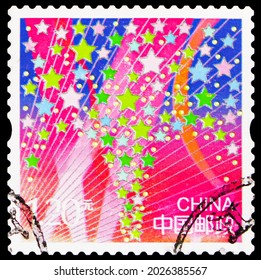 MOSCOW, RUSSIA - JULY 31, 2021: Postage stamp printed in China shows Special-use stamp for Greeting Card: Brillant, serie, circa 2013