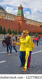 MOSCOW, RUSSIA - JULY 5, 2018: 2018 FIFA World Cup. Fans from Colombia on Red Square