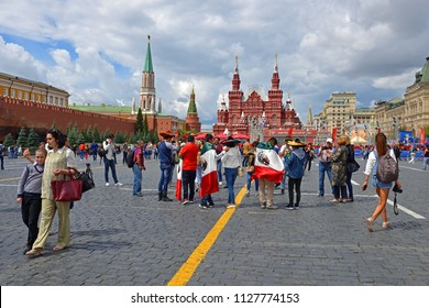 MOSCOW, RUSSIA - JULY 5, 2018: 2018 FIFA World Cup. Mexican fans and tourists from different countries on Red Square