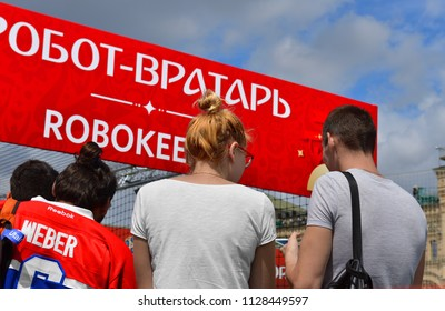 MOSCOW, RUSSIA - JULY 5, 2018: 2018 FIFA World Cup Russia Football Park  on Red Square in Moscow. Fans stand in queue to Robokeeper