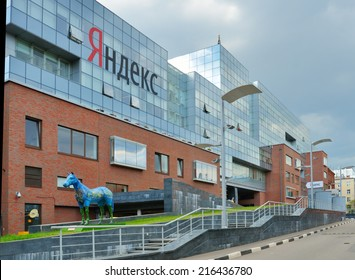 """MOSCOW, RUSSIA - JULY 6, 2014: New Headquarter of Yandex company. The building get the Best Office Awards 2011 in the nomination """"Brand and Image"""""""