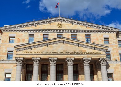 Moscow, Russia, July 6, 2018: The building of the General Prosecutor's Office of the Russian Federation, editorial
