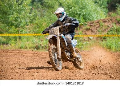 MOSCOW, RUSSIA - JULY 6, 2019: Barancheev Anton 454,  class MOTO, in the Vel'yaminovo Race Weekend 2019, Motopark Velyaminovo, Istrinsky district