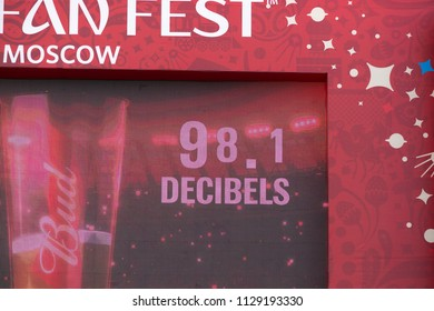 MOSCOW, RUSSIA - JULY 7, 2018: FIFA Fan Fest Moscow, Sparrow Hills. The decibels index of noise made by a crowd of football fans watching the football (soccer) game