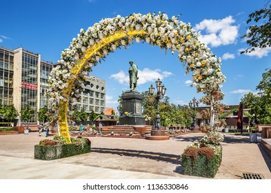 MOSCOW, RUSSIA - June 01, 2016: Spring Festival in the historic center of Moscow, the decoration of Pushkin square