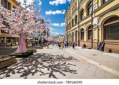 "Moscow, Russia - June 01, 2016: The festival ""Moscow spring"", the decoration of Kuznetsky most street. Moscow, Russia"