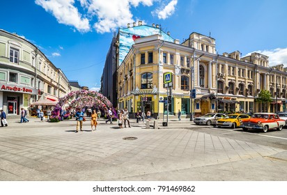 "Moscow, Russia - June 01, 2016: Decoration of Kuznetsky Most street in Moscow during the festival ""Moscow spring"""