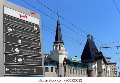 MOSCOW, RUSSIA - JUNE, 03 2015:Direction sign on Komsomolskaya Square. Moscow, Russia. Written Yaroslavsky railway station in Russian